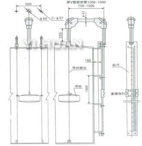 UFZ-4浮标液位计结构图